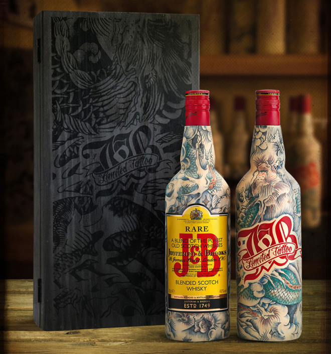 sphinx-JB-whiskey-bottles-designboom01-660x705