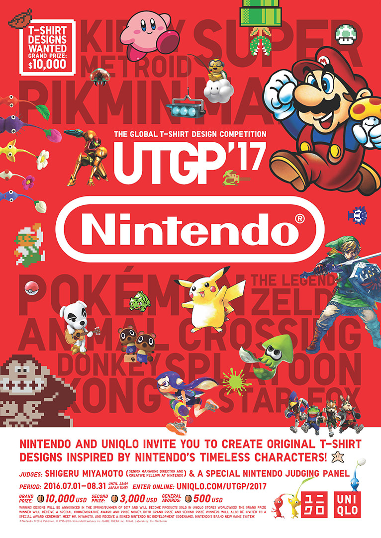 nintendo unqlo competition poster